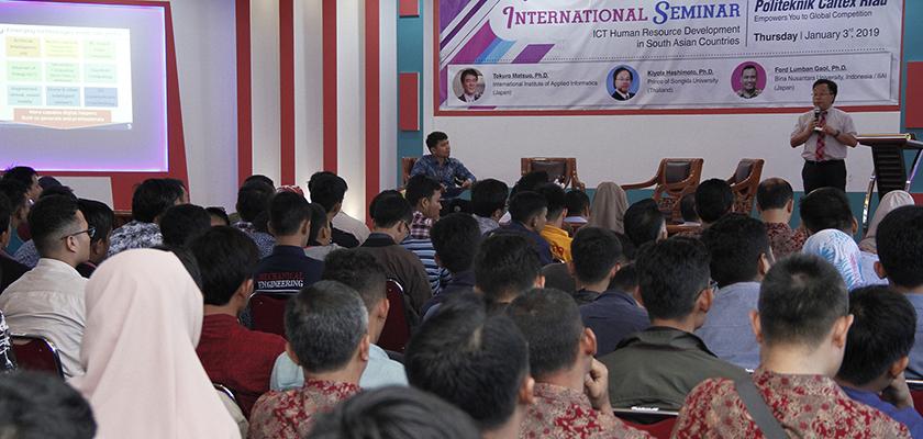 Gambar Politeknik Caltex Riau Sukses Gelar Seminar Internasional